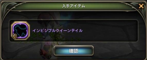 20141225みるふぃあ