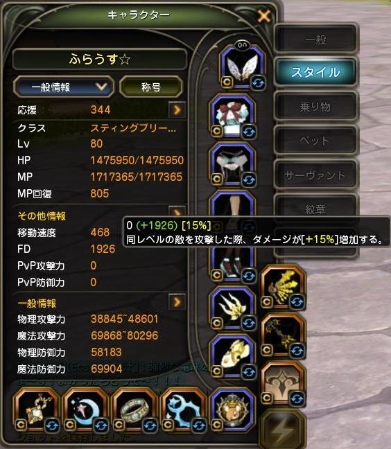 20150505ふらステ2