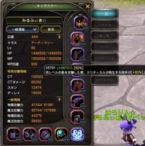 20150505みるステ1