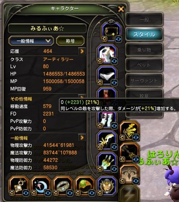 20150505みるステ2