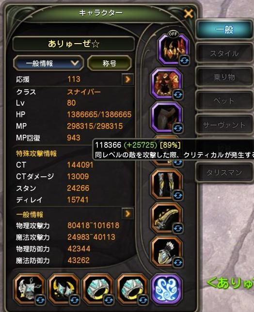 20150506ありゅステ1