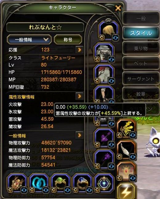 20150506れぶステ2