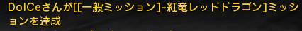 20150515あすかさん