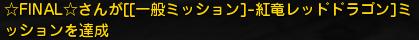 20150515おっさん