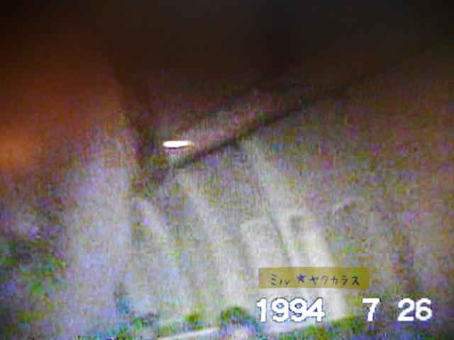 015 (640x480)