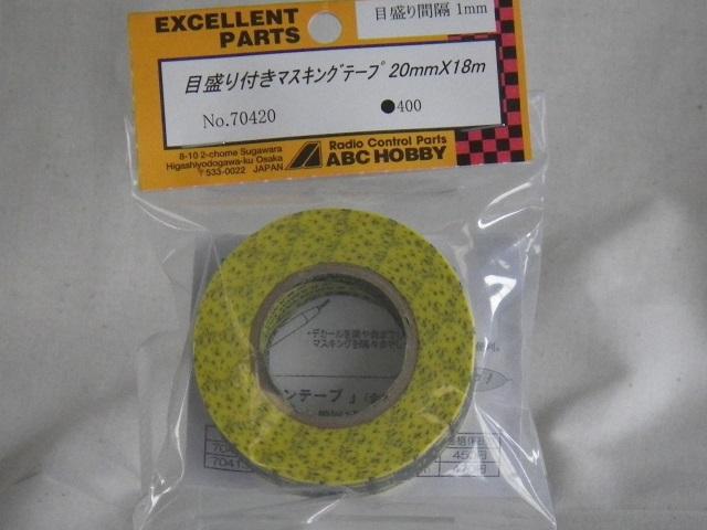 目盛付マスキングテープ