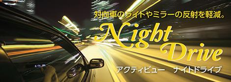 Night Drive 5