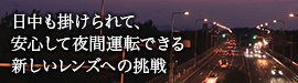 Night Drive 6