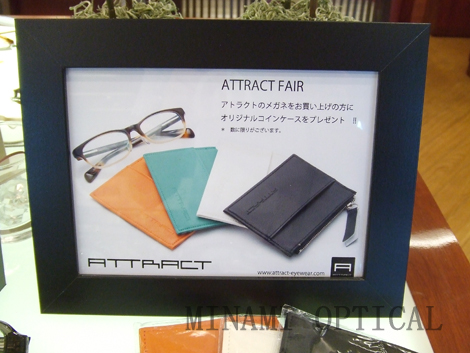ATTRACT FAIR