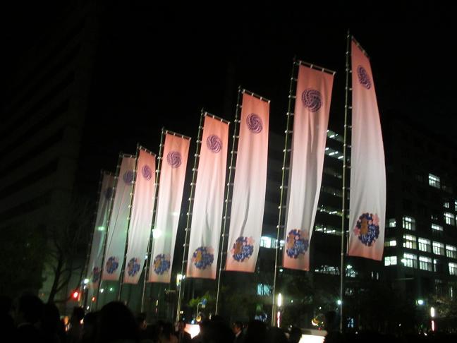 2015夜桜12