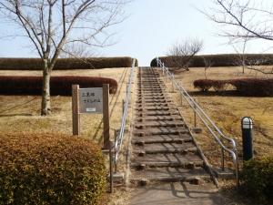 三里塚さくらの丘