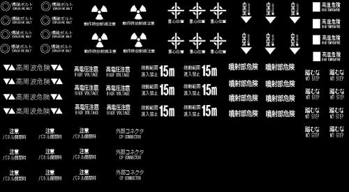 日本語コーションmono