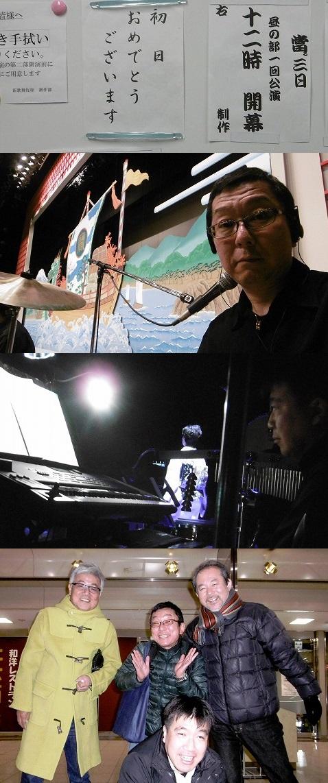 20150102新歌舞伎座初日