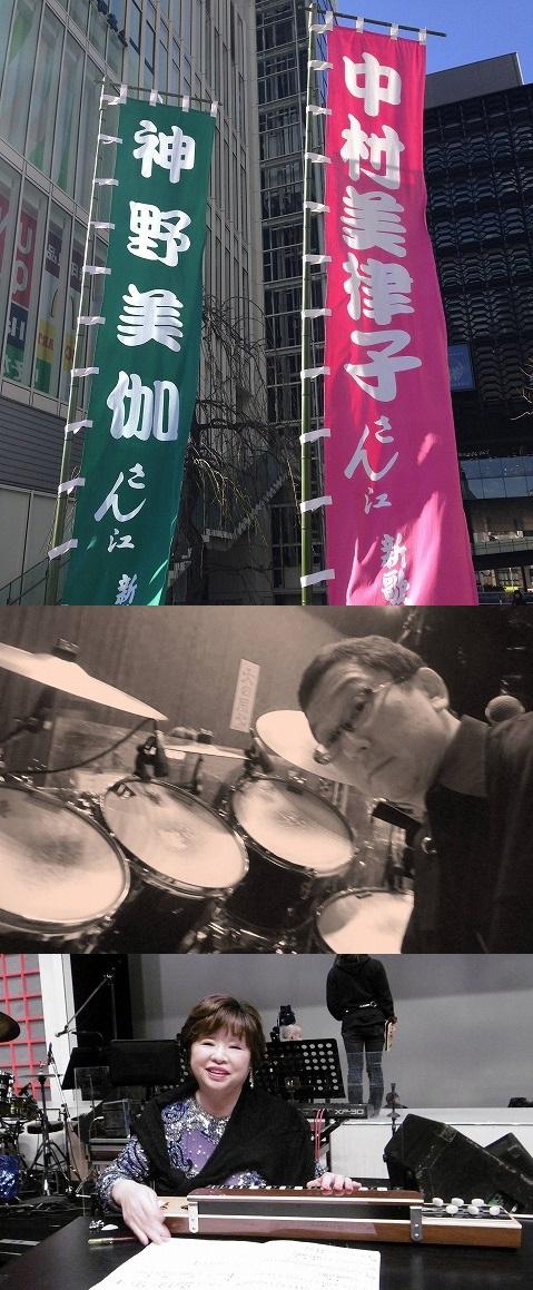 20150103新歌舞伎座・2日目