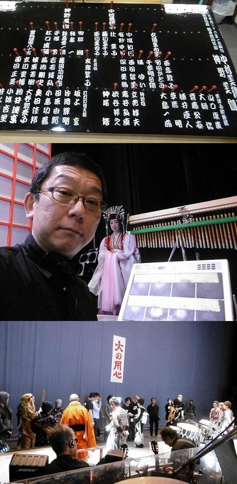 20150104新歌舞伎座3日目