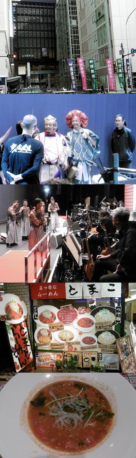 20150110新歌舞伎座9日目