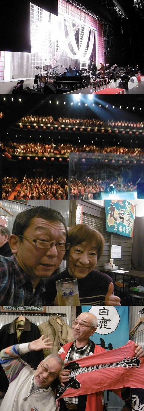 20150113新歌舞伎座12日目