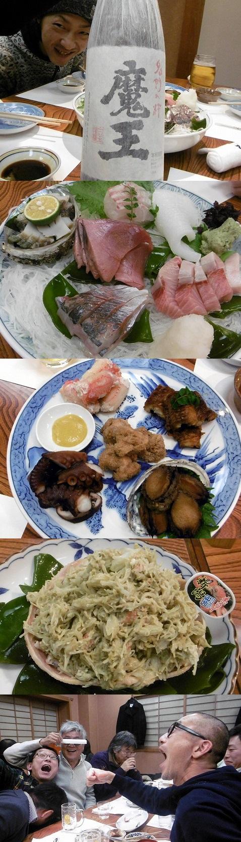 20150121お食事会