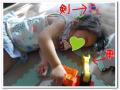 ふたばの玩具