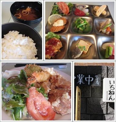 いちねんランチ(2015_1)