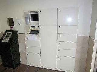 P10100249 (3)
