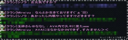 AVA_150205_233400_[ 0, 0, 0][0][]_00