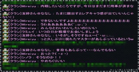 AVA_150205_233417_[ 0, 0, 0][0][]_00