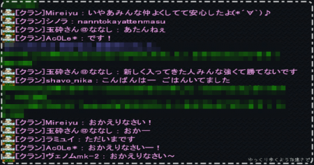 AVA_150205_233431_[ 0, 0, 0][0][]_00