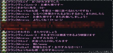 AVA_150206_000732_[ 0, 0, 0][0][]_00