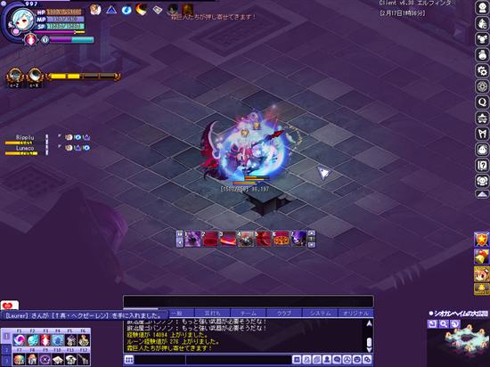 201502-3週間目 (3)_s