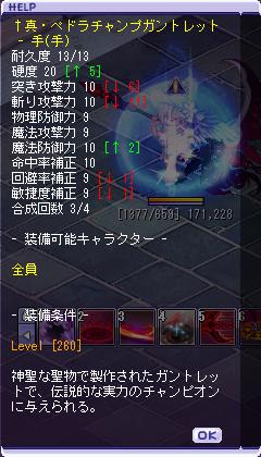201502-3週間目 (9)