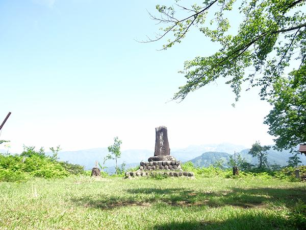 三室山~村岡山~高尾岳15