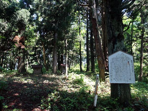 三室山~村岡山~高尾岳20
