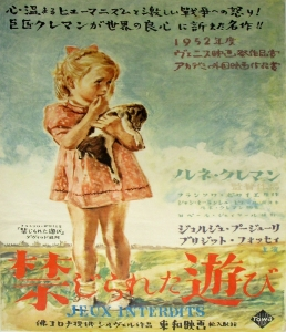Jeux_interdits_1952_Japanese_poster.jpg