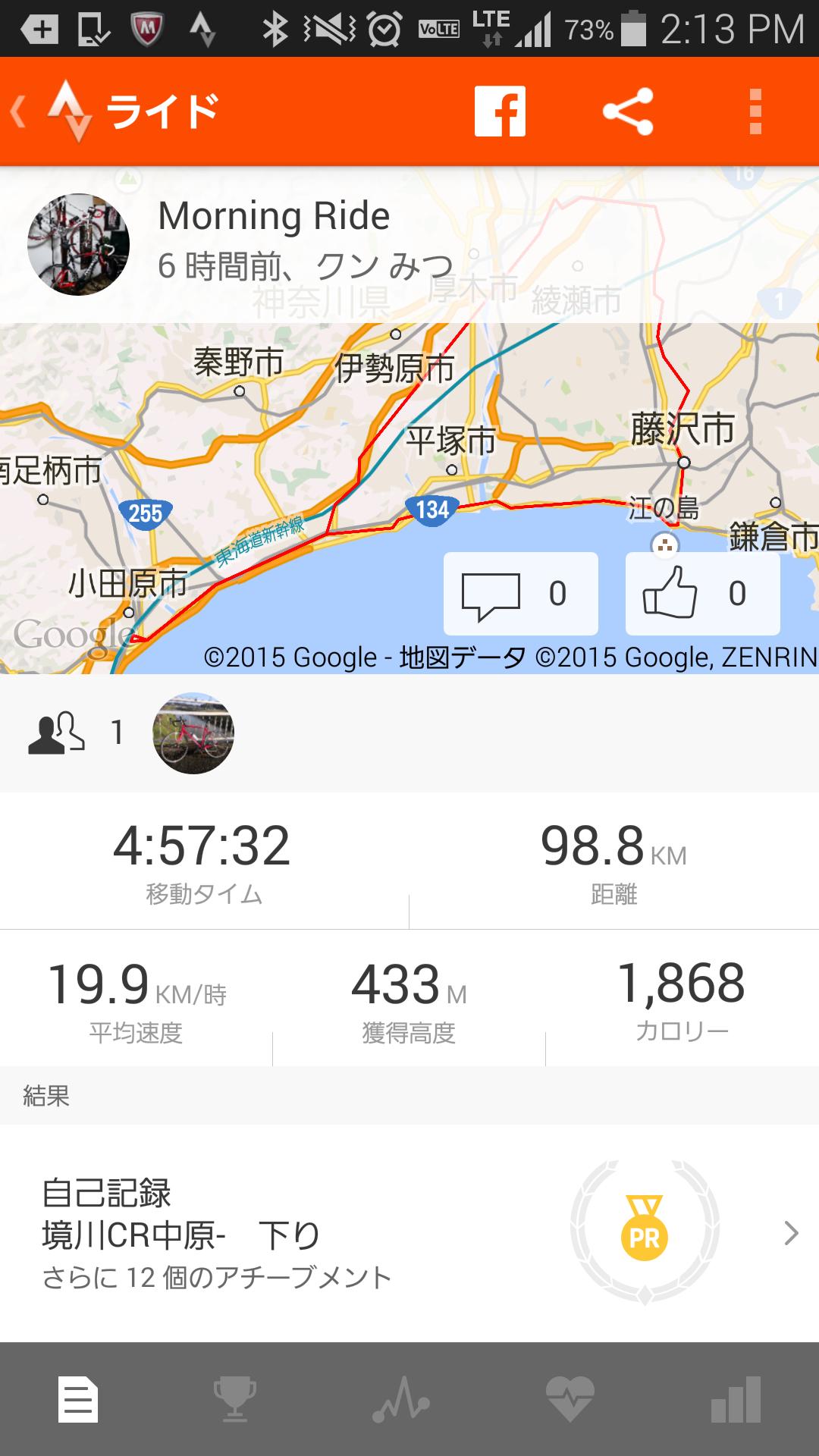 Screenshot_2015-01-18-14-13-10.png