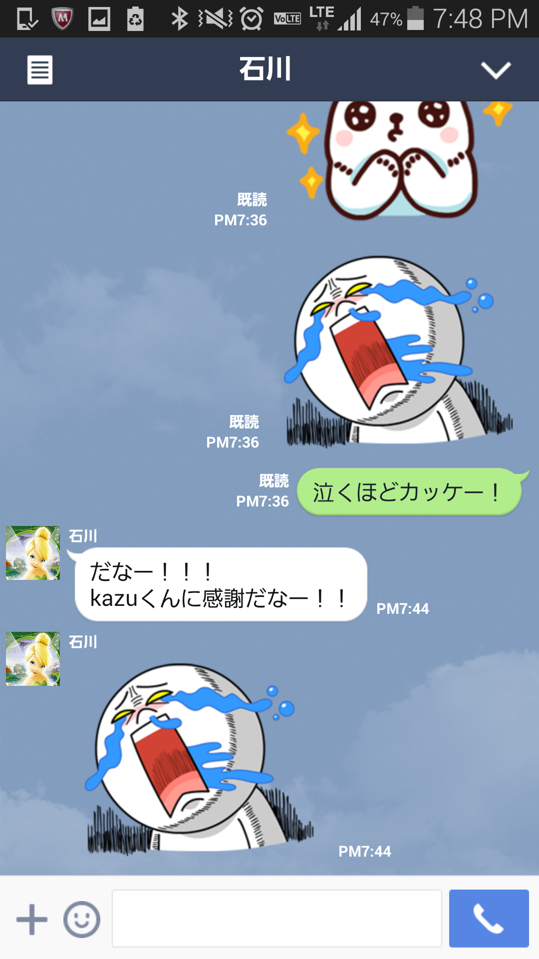 Screenshot_2015-04-10-19-48-46.png