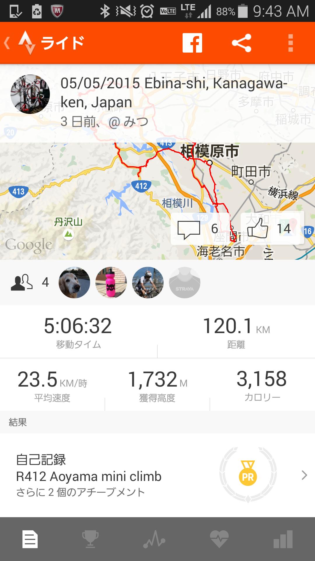Screenshot_2015-05-08-09-43-49.png
