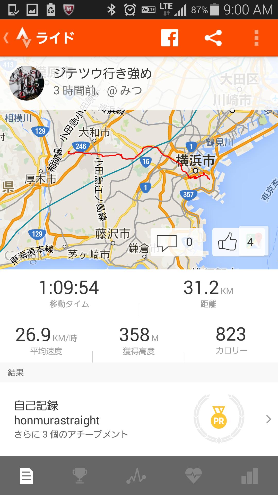 Screenshot_2015-05-14-09-00-01.png
