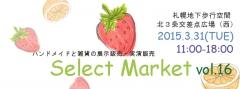 selectmarket16.jpg