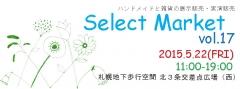 selectmarket17.jpg