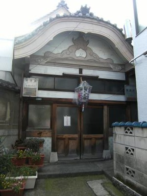 草津湯_2015060701