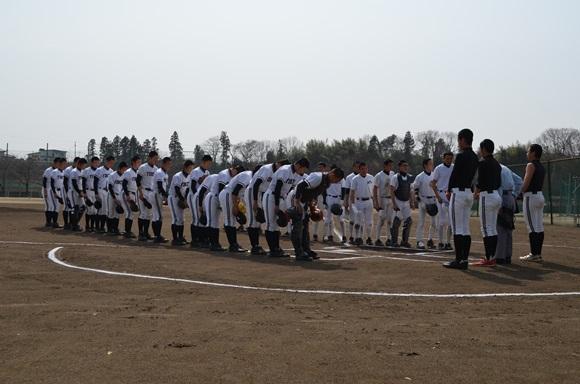 fukushima kita2004