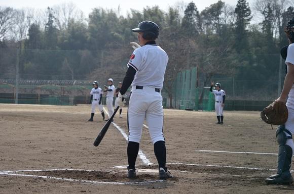 fukushima kita2020
