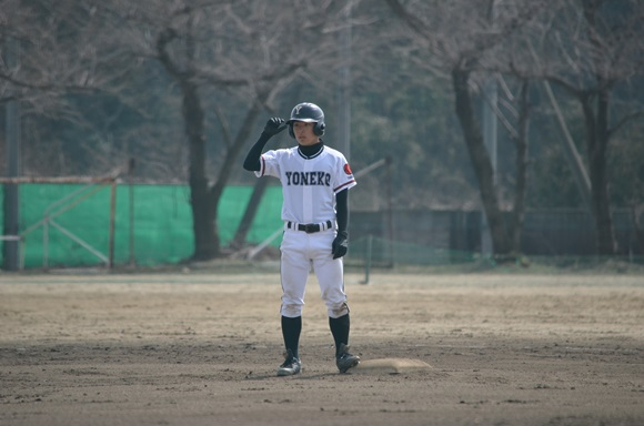 fukushima kita2023