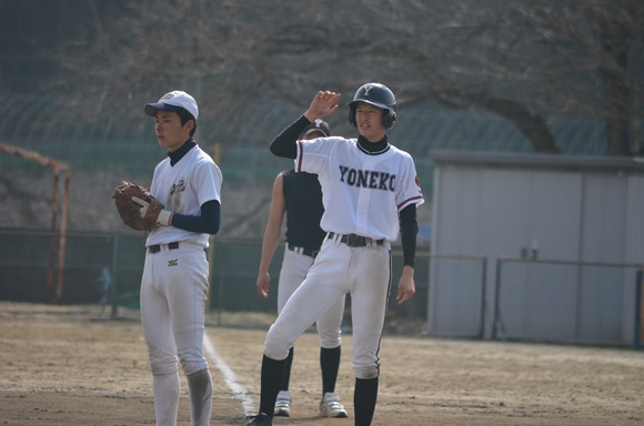 fukushima kita2036