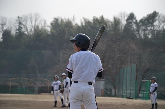 fukushima kita2045