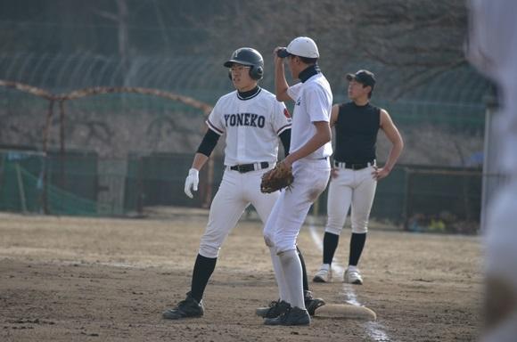 fukushima kita2057
