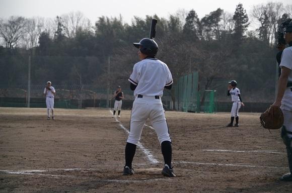 fukushima kita2061
