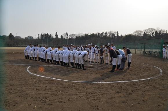 fukushima kita2062
