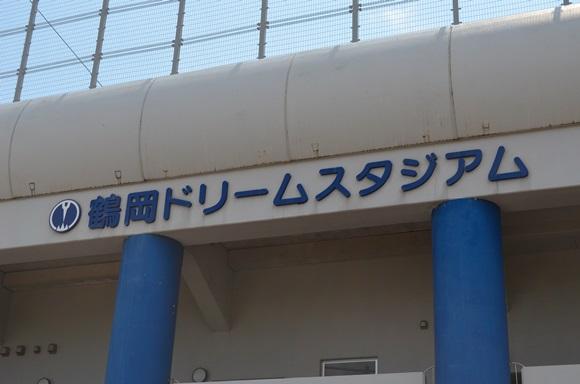 HAGURO001.jpg